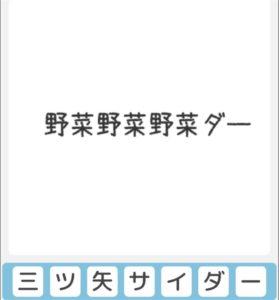 """【僕らの謎解き】 """"ふつう"""" No.7の攻略"""