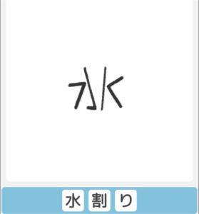 """【僕らの謎解き】 """"ふつう"""" No.8の攻略"""