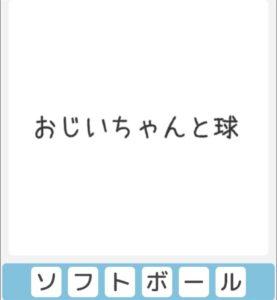 """【僕らの謎解き】 """"ふつう"""" No.1の攻略"""