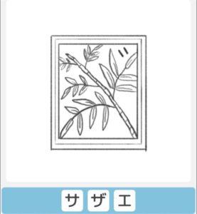 """【僕らの謎解き】 """"むずかしい"""" No.39の攻略"""