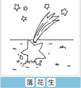 """【僕らの謎解き】 """"むずかしい"""" No.38の攻略"""