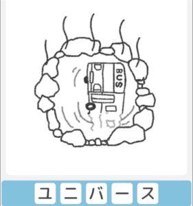 """【僕らの謎解き】 """"むずかしい"""" No.37の攻略"""