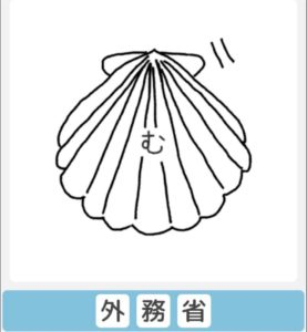 """【僕らの謎解き】 """"むずかしい"""" No.2の攻略"""