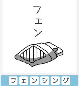 """【僕らの謎解き】 """"むずかしい"""" No.6の攻略"""