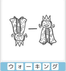 """【僕らの謎解き】 """"むずかしい"""" No.8の攻略"""