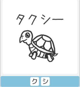 """【僕らの謎解き】 """"むずかしい"""" No.9の攻略"""