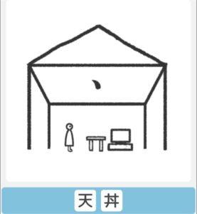 """【僕らの謎解き】 """"むずかしい"""" No.10の攻略"""
