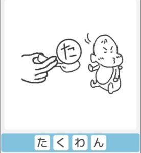 """【僕らの謎解き】 """"むずかしい"""" No.26の攻略"""