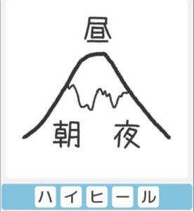 """【僕らの謎解き】 """"むずかしい"""" No.16の攻略"""