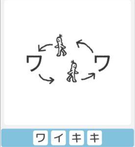 """【僕らの謎解き】 """"むずかしい"""" No.17の攻略"""