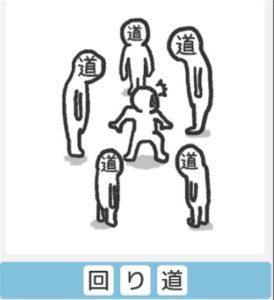 """【僕らの謎解き】 """"むずかしい"""" No.21の攻略"""