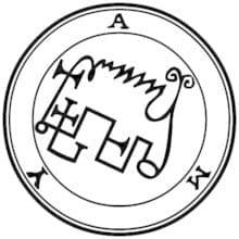 ソロモン72柱の悪魔のアミ―とは?
