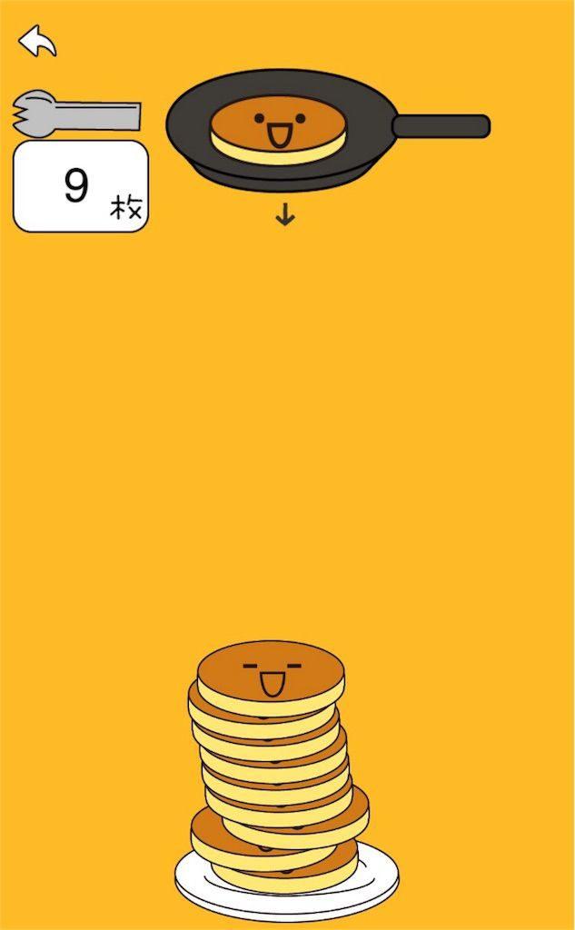 【パンケーキタワー】 遊び方
