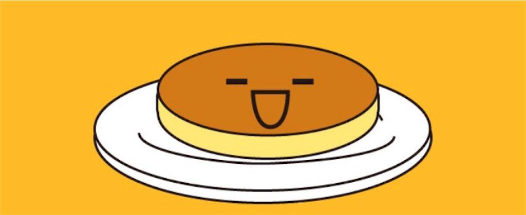 【パンケーキタワー】