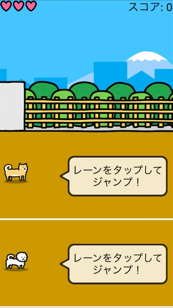 【いぬとあそぶ】 遊び方5