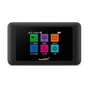 縛りなしWiFiで利用できる端末 Pocket WiFi 603HW
