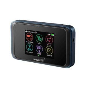 縛りなしWiFiで利用できる端末 Pocket WiFi 502HW