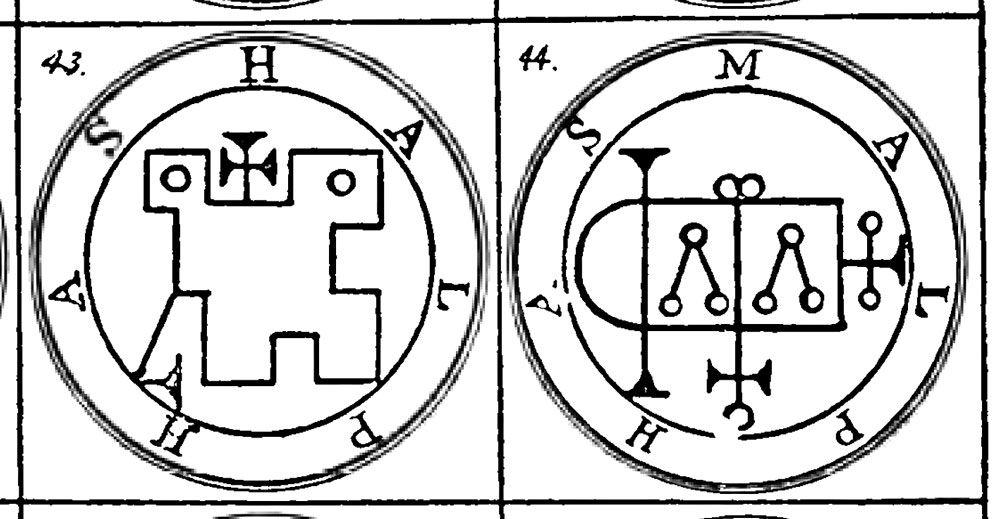 ソロモン72柱のハルファスという悪魔とは?
