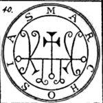 マルコシアスの紋章