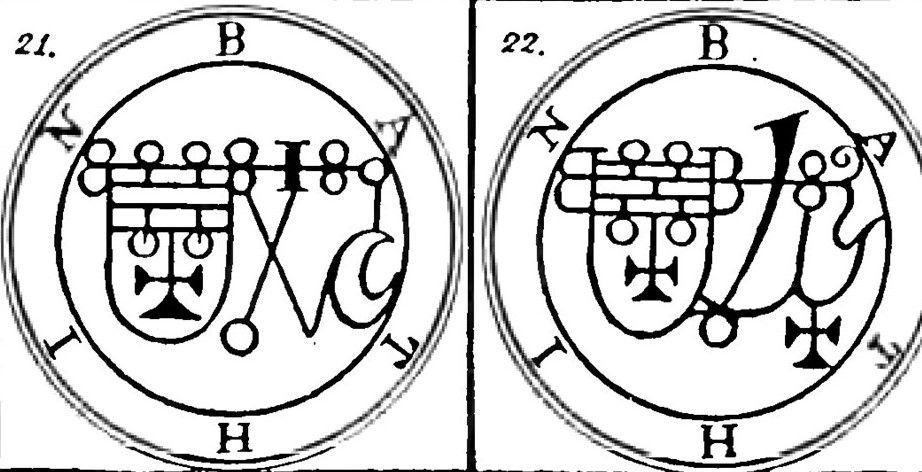 バティムの紋章