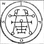 イポスの紋章