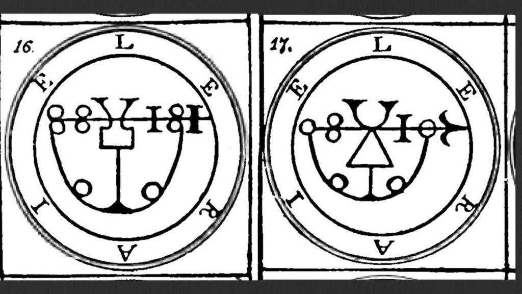 レラジュ 紋章
