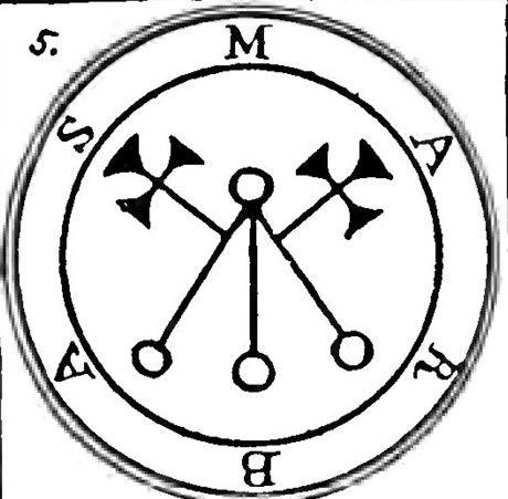 マルバスの紋章