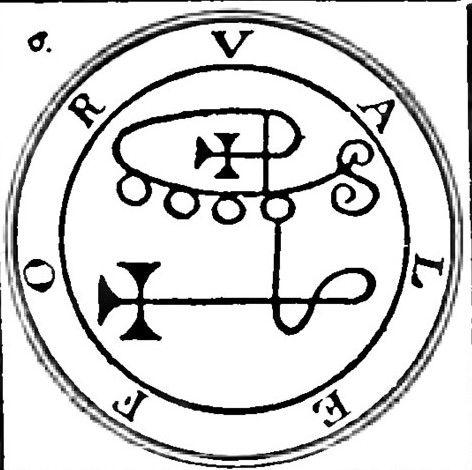 ヴァレフォルの紋章