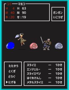 【RPGあるある】 File.06「BATTLE SCENE」の攻略