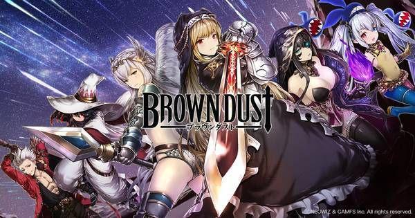 ブラウンダスト おすすめ無料ゲームアプリ