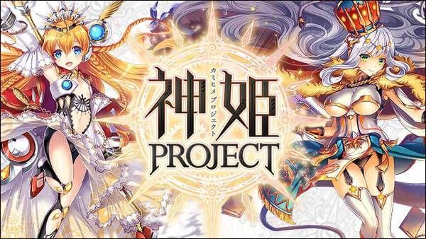 神姫PROJECT おすすめゲームアプリ