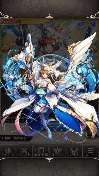 神姫PROJECT キャラクター