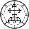 【ガミジン】望みを叶えるまで傍にいてくれるソロモン72柱の悪魔とは?