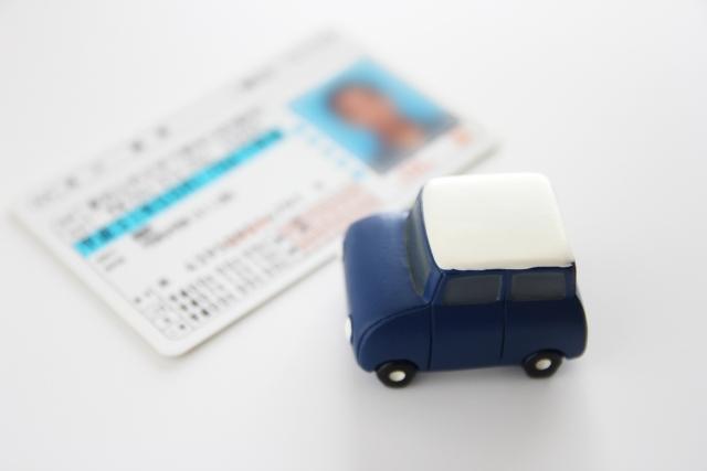 大学生が運転免許を取るならいつ?