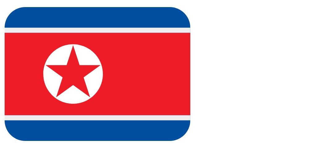 自衛隊機乗り逃げ事件 北朝鮮