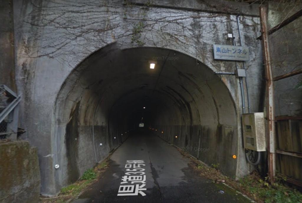 徳島県の心霊スポットの旧東山トンネル