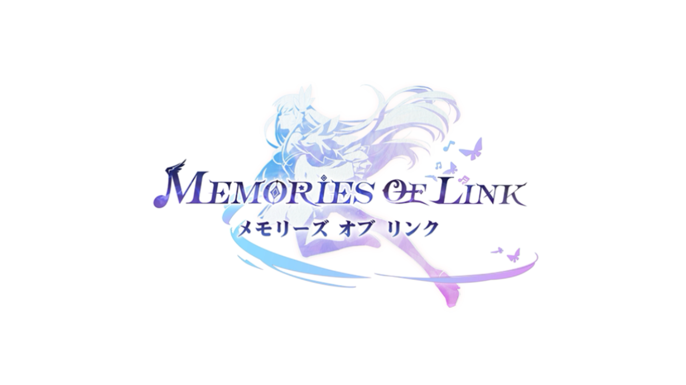 メモリーズ・オブ・リンク おすすめゲームアプリ