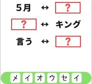 【シカマルIQ シリーズ1】 Q.22の攻略