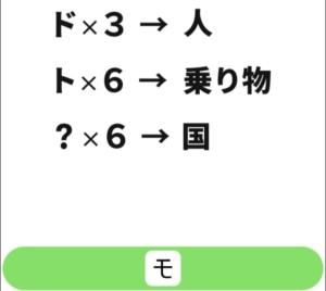 【シカマルIQ シリーズ1】 Q.13の攻略