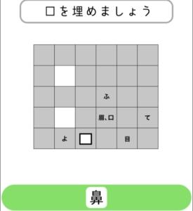 【シカマルIQ シリーズ2】 Q.38の攻略