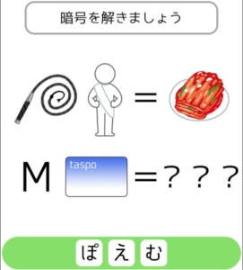 【シカマルIQ シリーズ3】 Q.42の攻略