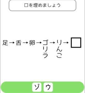 【シカマルIQ シリーズ3】 Q.13の攻略
