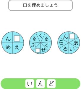 【シカマルIQ シリーズ3】 Q.22の攻略