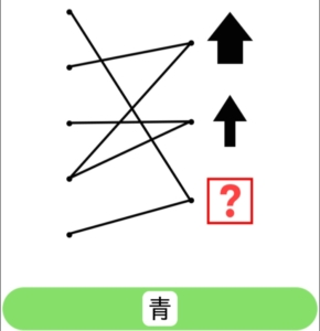 【シカマルIQ シリーズ1】 Q.34の攻略