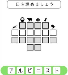 【シカマルIQ シリーズ2】 Q.6の攻略