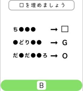 【シカマルIQ シリーズ2】 Q.17の攻略
