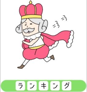 【シカマルIQ シリーズ1】 Q.2の攻略