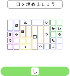 【シカマルIQ シリーズ2】 Q.40の攻略