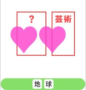 【シカマルIQ シリーズ1】 Q.39の攻略