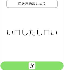 【シカマルIQ シリーズ3】 Q.1の攻略